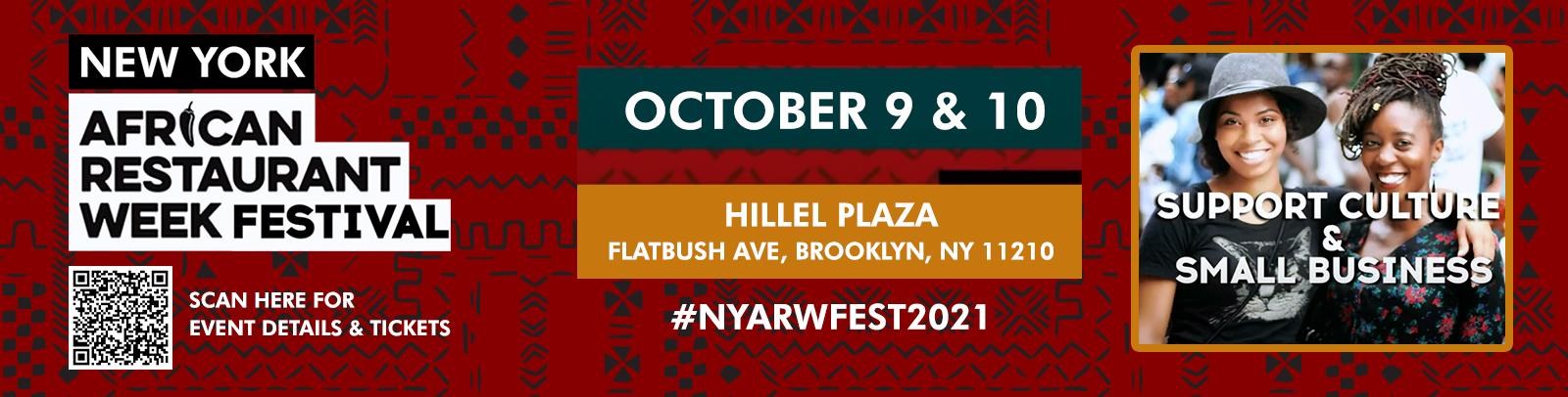 NY Festival Banner